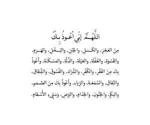 islam muslim, سبحان اللّه وبحمده, and القران الكريم المصحف image