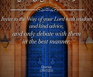advice, arabic calligraphy, and wisdom image