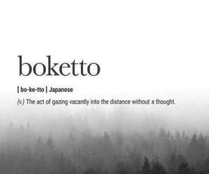 japanese, (v.), and into the distance image