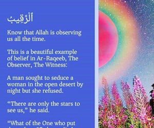 patience, quran, and deen image