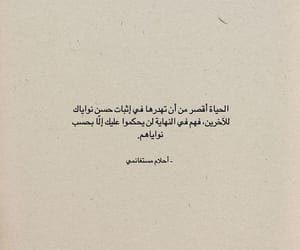 الحياة image