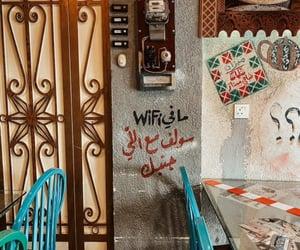 arabic, tea, and wallpaper image