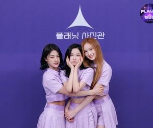 article, youngeun, and cai bing image