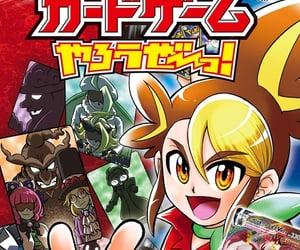 manga, pokemon, and манга image