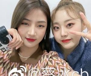 suyeon, gp999, and kim suyeon image