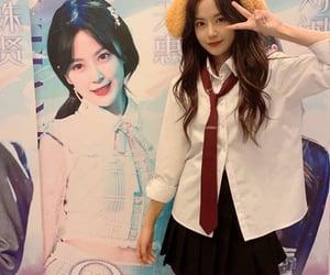 snh48 and lu tianhui image