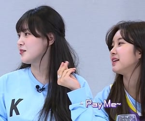 lq, girls planet 999, and dayeon image