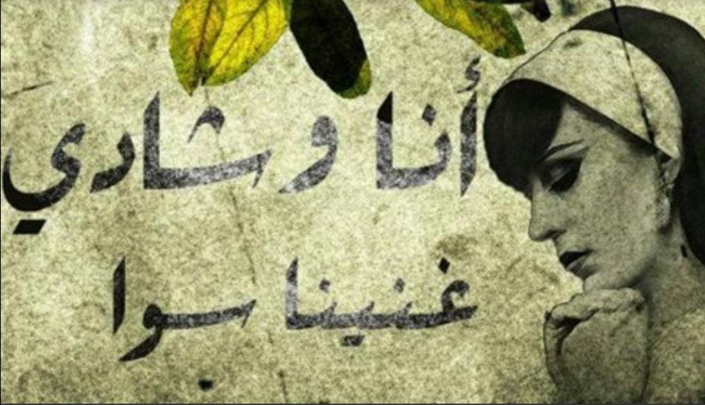 article, lebanon, and music image
