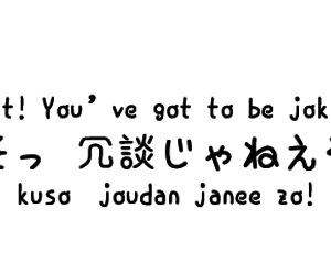 japan, japanese, and quotes image