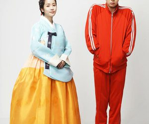 rooftop prince image