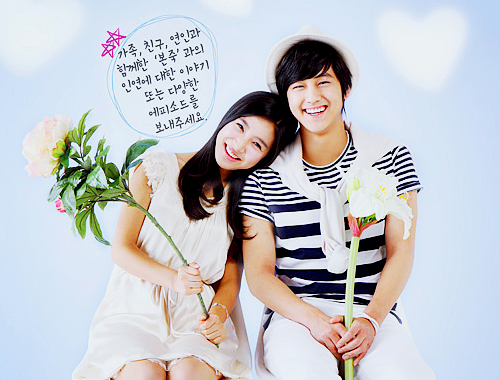 58 Images About Images Of Kim Beom On We Heart It See More About Kim So Eun Kim Bum And Boys Over Flowers