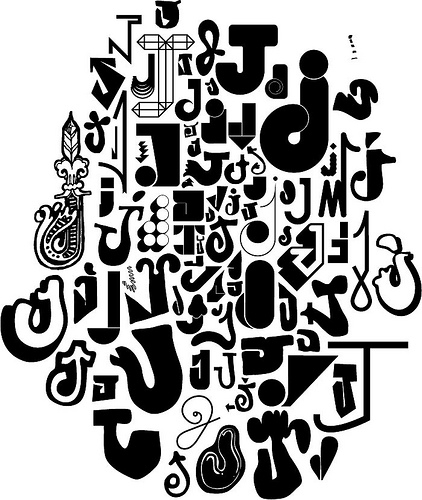 j and typography image