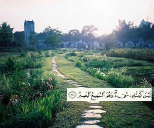 3ahad image