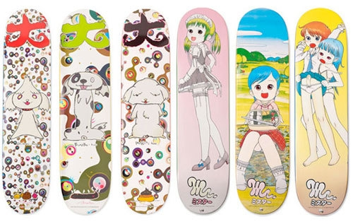 mr, Murakami, and skate board image