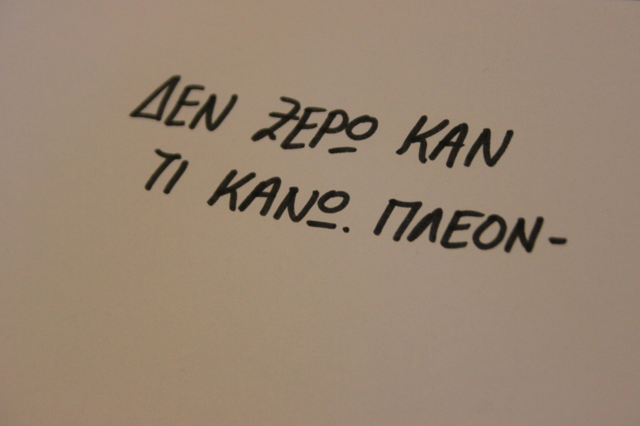69 images about Greek quotes♥ on We Heart It