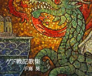 china and dragon image