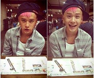 kwon twins and youngdon image