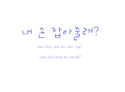 25 Images About Love On We Heart It See More About Korean Quotes