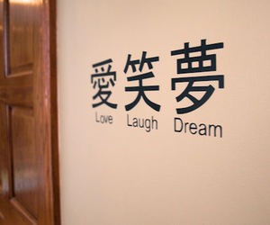 chinese, Dream, and laugh image