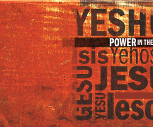 yeshua and power in the name image