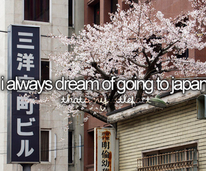 japan and Dream image