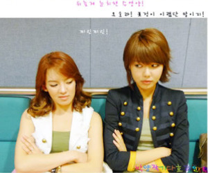 snsd, sooyoung, and hyoyeon image