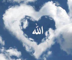 We Love Allah Wallpaper : 61 images about I Love Allah And Prophet Muhammad {PUBH} on We Heart It See more about islam ...