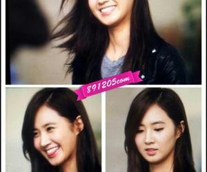 korean, pretty, and black pearl image