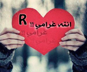 r image