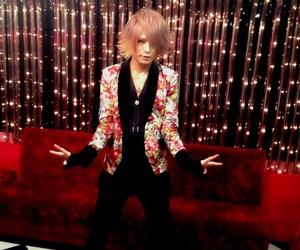 d=out and kouki image