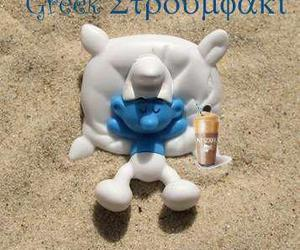 Greece, quotes, and smurf image