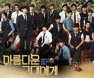korea, SHINee, and to the beautiful you image