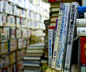japan and book image