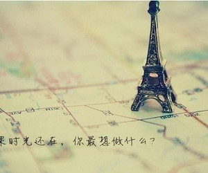 eiffel tower, map, and paris image
