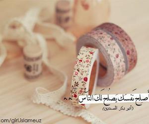 beige, islam, and islamic image