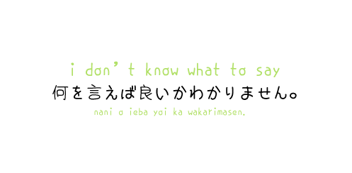 Japanese Quote Tumblr Shared By Love Sucks On We Heart It