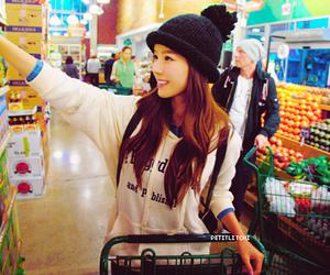 ulzzang, cute, and kim seuk hye image