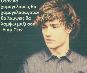 greek quotes, liam payne, and one direction greece image
