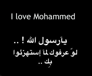 islam and arabic image