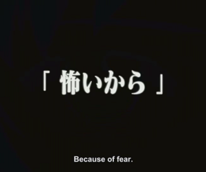 asian, fear, and japanese image