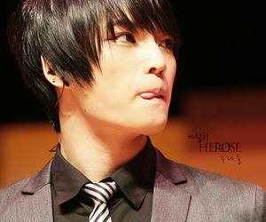 asian, cute, and dbsk image