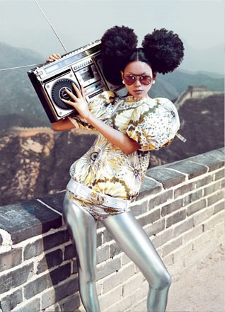 american apparel, china, and boombox image