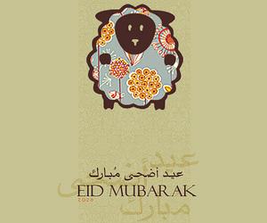 eid and mubarak image