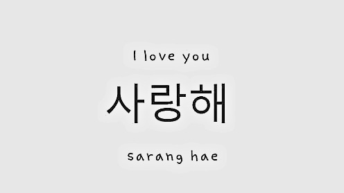 35 Images About Korean Japanese On We Heart It See More About