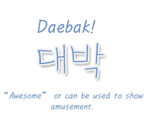 awesome, korean, and daebak image