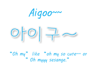 korean and aigoo image