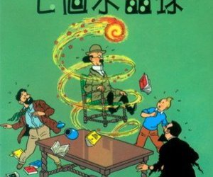 7, tintin, and chinese image