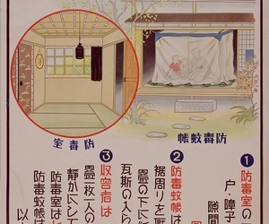 interior, house, and japan image