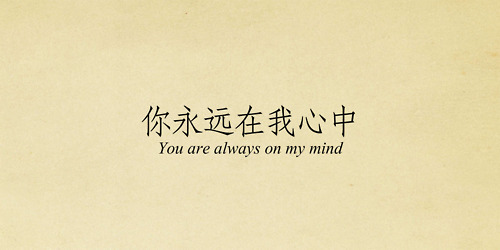 Meaningful Love Chinese Quotes Famous Meaningful Love Chinese Quotes Popular Meaningful Love Chinese Quotes