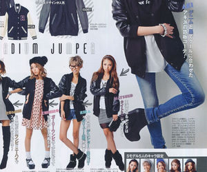 faux leather, gyaru, and leather image